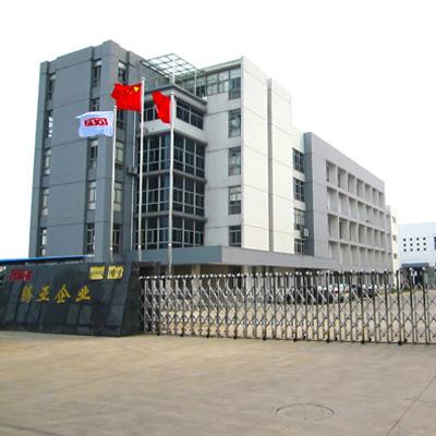 Компания Nanjing Toua Hardware & Tools